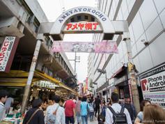 Tokyo_-_Japão_-_Foto_Fredy_Uehara_(58).