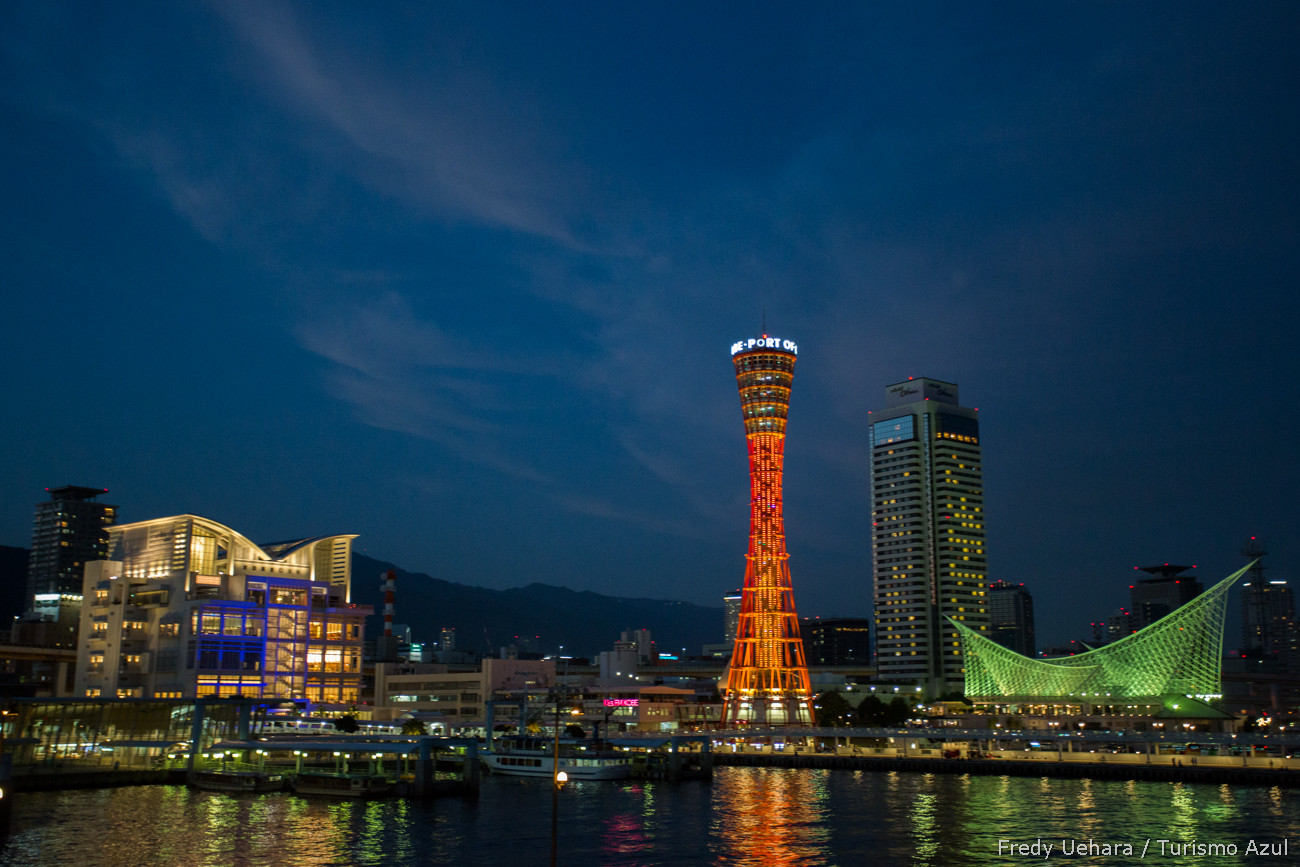 Kobe - Japão - Foto Fredy Uehara (21).jp