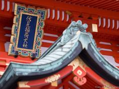 Kyoto_-_Japão_-_Foto_Fredy_Uehara_(29).