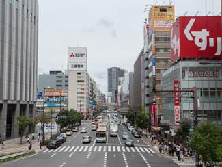 Osaka - Japão - Foto Fredy Uehara (7).jp
