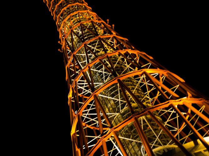 Kobe - Japão - Foto Fredy Uehara (24).jp