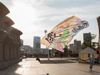 Kobe - Japão - Foto Fredy Uehara (18).jp