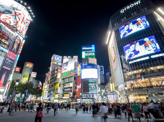 Tokyo_-_Japão_-_Foto_Fredy_Uehara_(66).