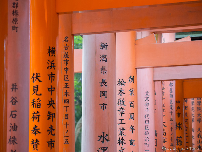 Kyoto_-_Japão_-_Foto_Fredy_Uehara_(10).