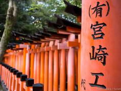 Kyoto_-_Japão_-_Foto_Fredy_Uehara_(13).