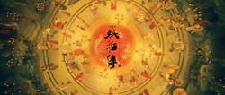 O Mistério do Gato Chinês (20)