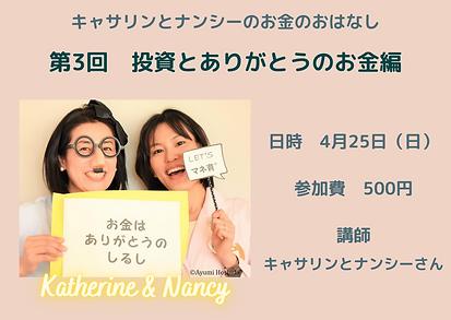 オンラインふくろうぶんこ (1).png