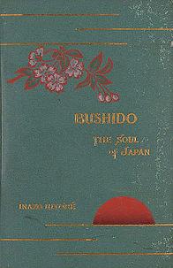 256px-Houghton_Hearn_92.40.10_-_Bushido_