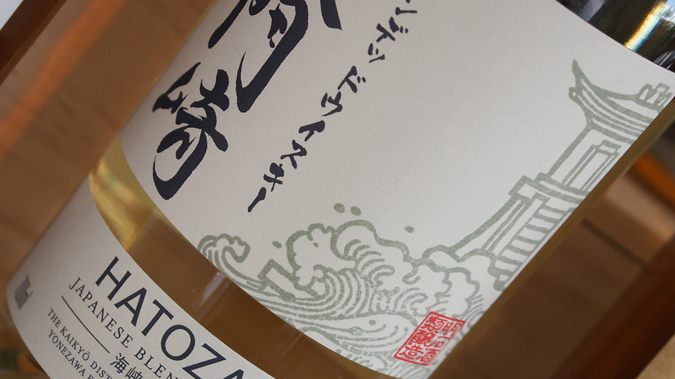 Hatozaki blended whisky, 40%, 70cl