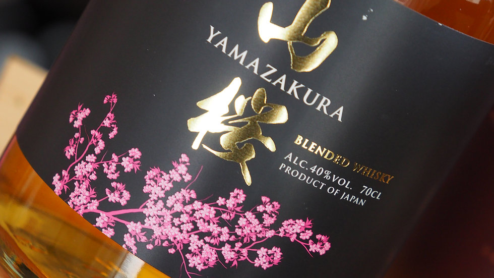 Blended Whisky Yamazakura