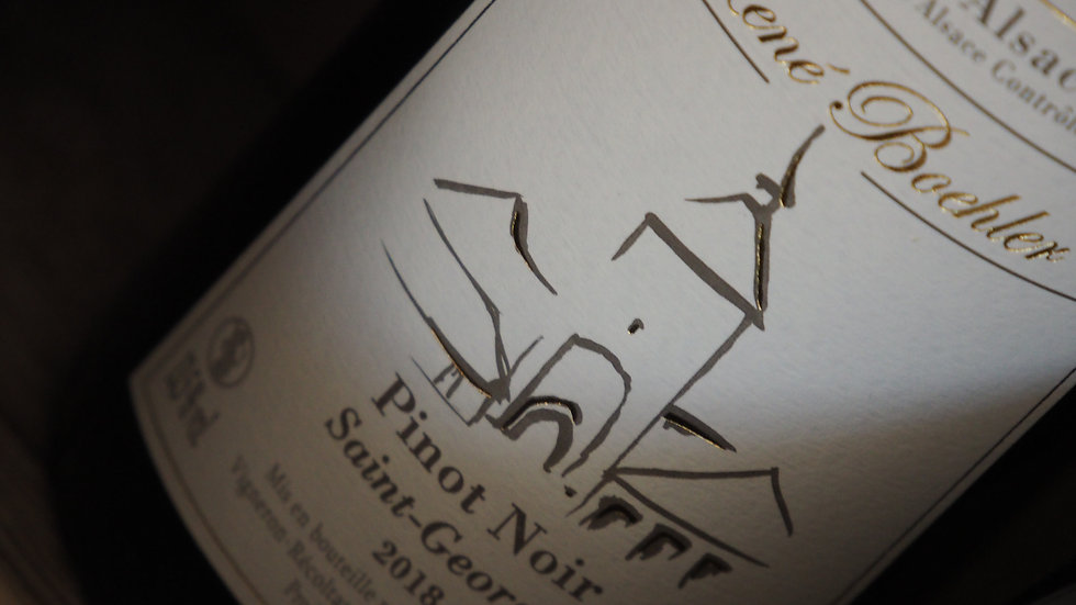 Domaine René Boehler, Pinot Noir, 2018