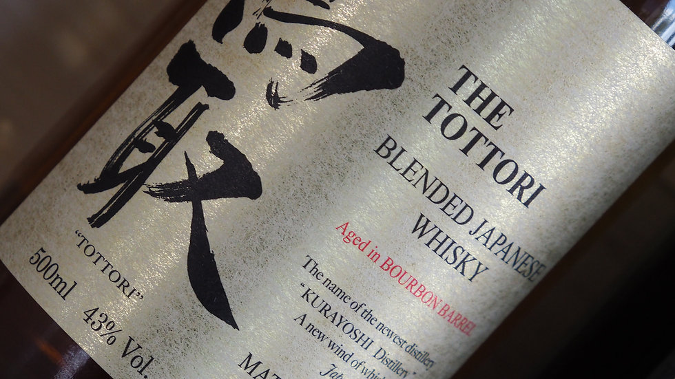The Tottori blended japanese whisky, 43% vol, 50cl