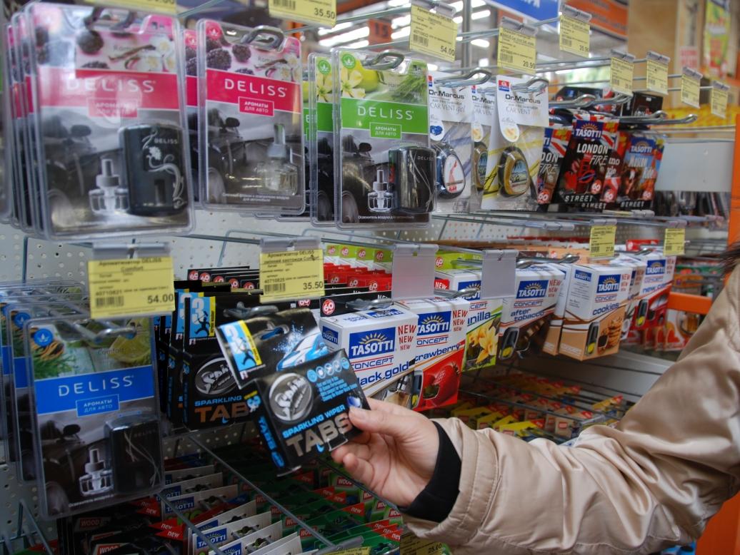 SABTAB in Automarket