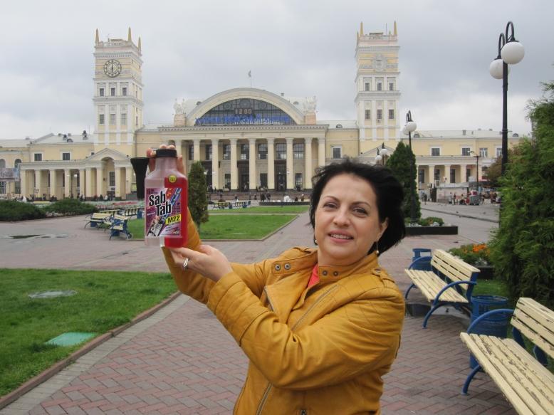 SABTAB-Kharkov,Ukraine
