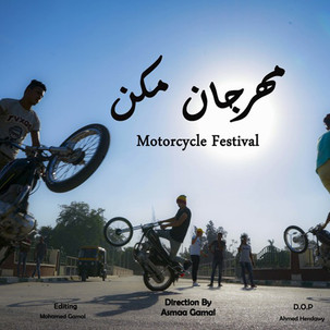 Motorcycles Festival