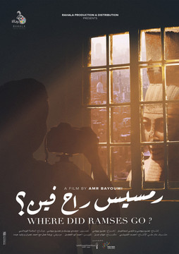 Where Did Ramsis Go ? (Egypt)