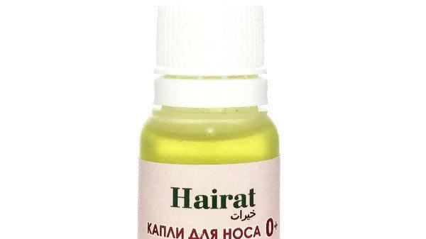 Масло капли Hairat - Детский (0+)