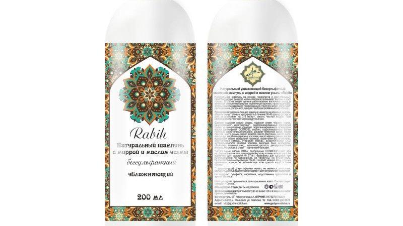 Натуральный увлажняющий смоляной шампунь с миррой и маслом усьмы Rabih
