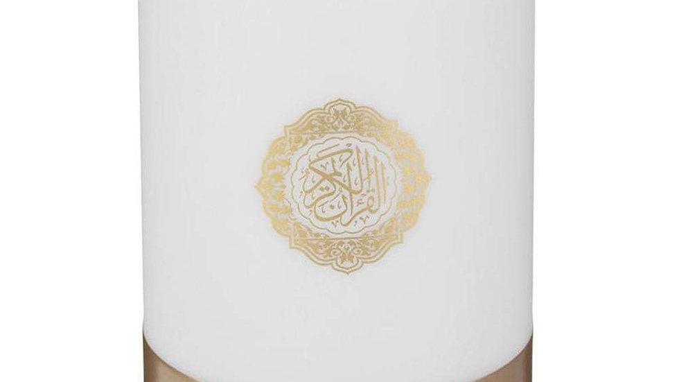 Светодиодная лампа читающая Коран