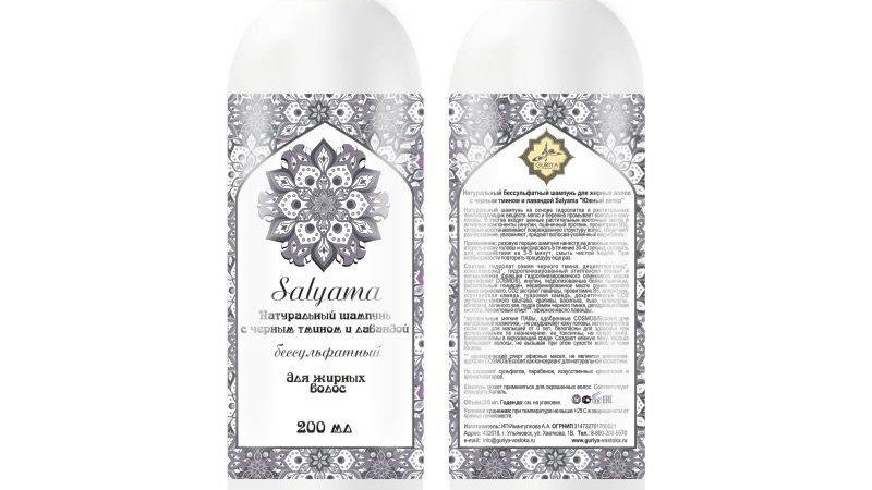 """Натуральный шампунь для жирных волос с черным тмином и лавандой Salyama """"Южный в"""