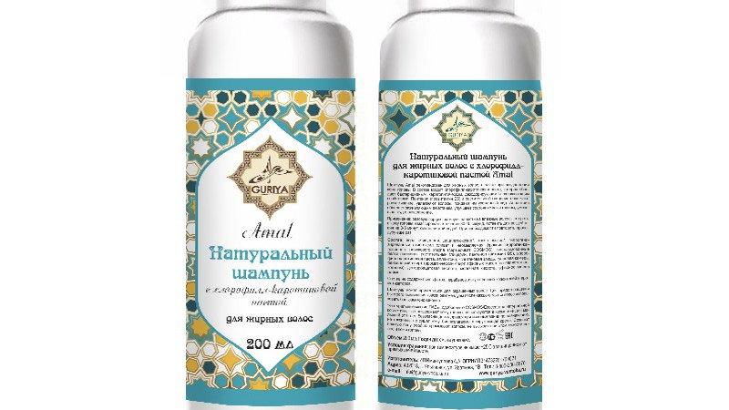 """Натуральный шампунь для жирных волос с хлорофилл-каротиновой пастой Amal """"Надежд"""