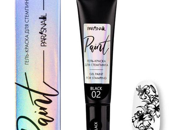 Гель-краска для стемпинга 02 черная ParisNail 8 г
