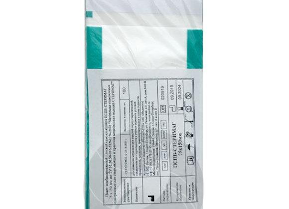 Пакеты для стерилизации ПСПВ-СтериМаг 60х100 мм., комбинированные, 100 шт.