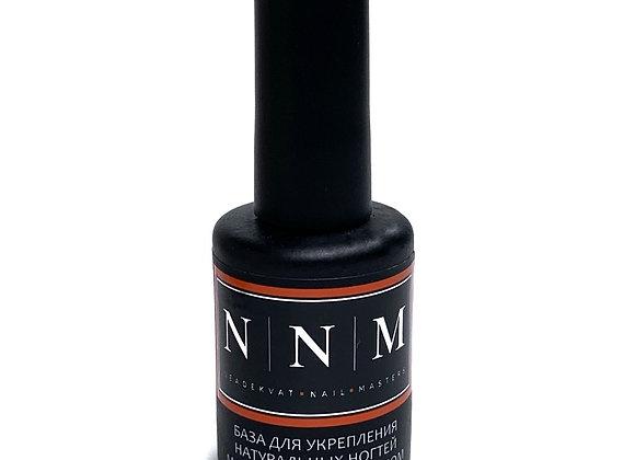 База для укрепления натуральных ногтей молочная с шиммером NNM