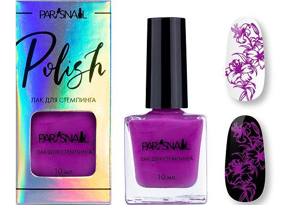 Лак для стемпинга  07 неоновый фиолетовый ParisNail 10 мл