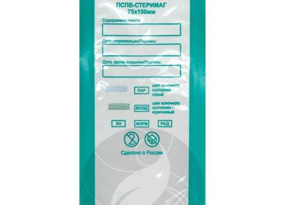 Пакеты для стерилизации ПСПВ-СтериМаг 100х200 мм., комбинированные, 100 шт.