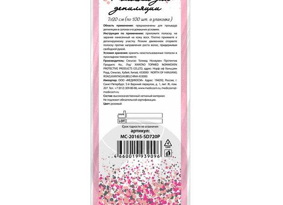 Полоски для депиляции 7х20 см, полиэстер, розовые, 100 шт