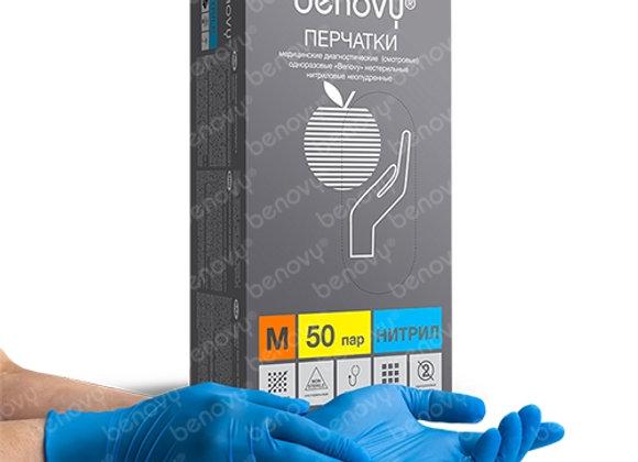 Перчатки BENOVY Nitrile Chlorinated голубые