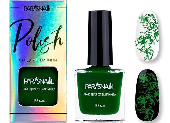 Лак для стемпинга  15 темно-зеленый ParisNail 10 мл
