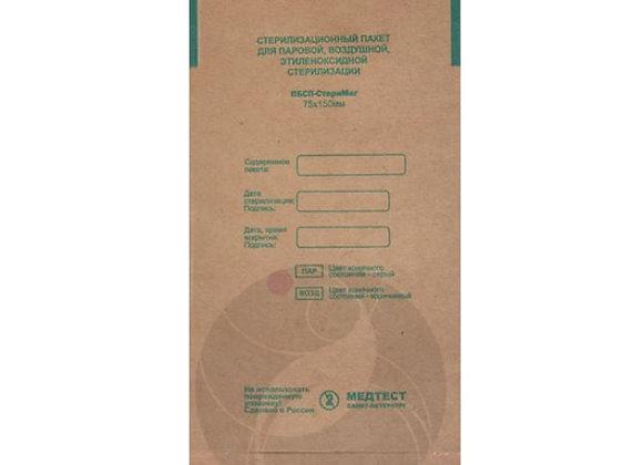 Пакеты для стерилизации ПБСП-СтериМаг 115х200 мм., крафт, коричневые, 100 шт.