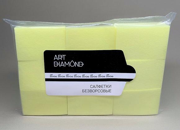 Салфетки безворсовые Art Diamod желтые