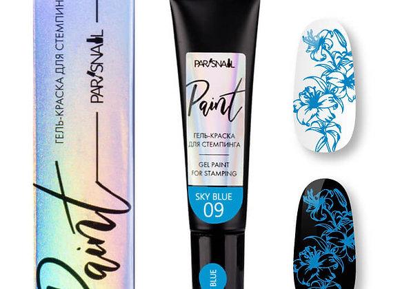 Гель-краска для стемпинга 09 голубая ParisNail 8 г