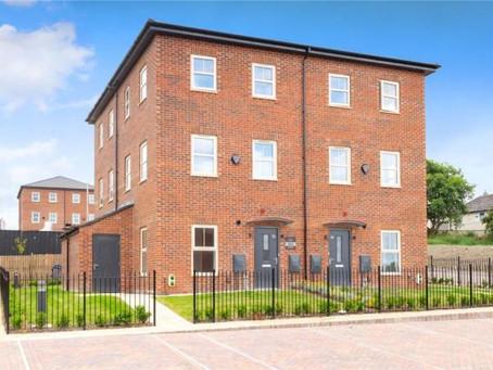🎊【新 ・筍盤熱報】出租熱點 Leeds LS14 | 兩房排屋 | 近九折 | £158,500 永久業權