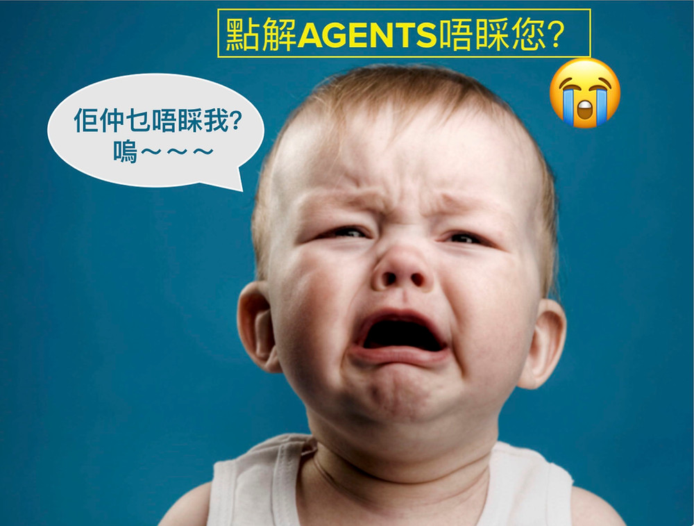 Are You Being Ignored by Agents?