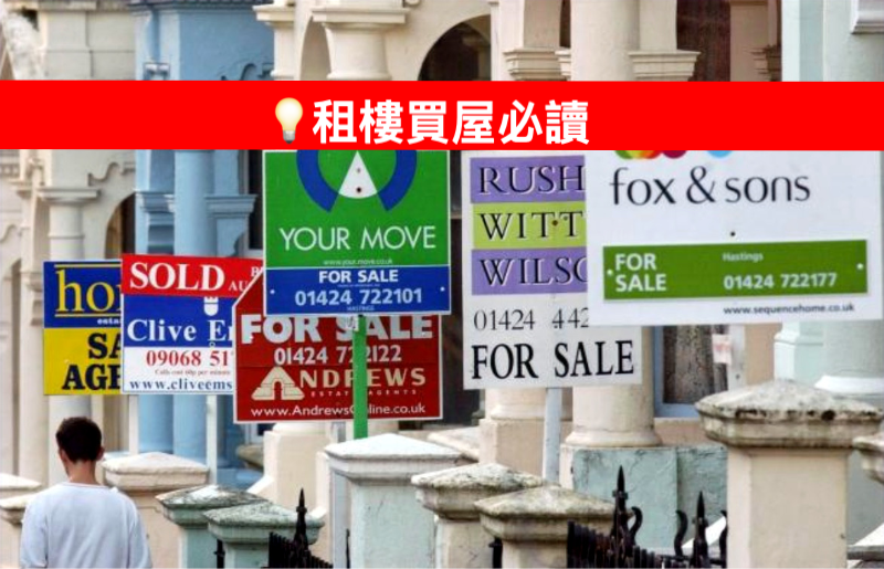 Tips for Buying & Renting UK Property