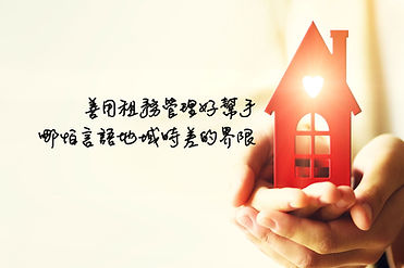 House-Hands-Property-Mgt.jpg