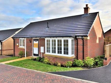 🎊【有折大宗團購】Horncastle, Lincolnshire LN9 | 兩房單層獨立屋 | 新建 | 八九折