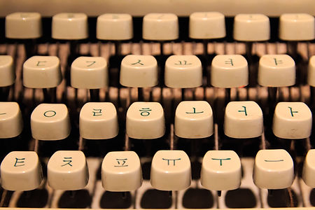 Vintage typewriter keys with Korean alph
