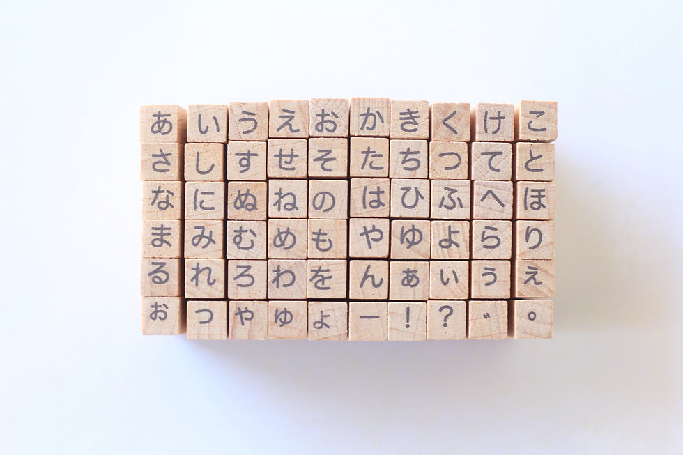 Rubber stamps in Hiragana, a type of Jap