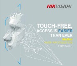 Hikvision Touch Free Access_edited