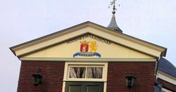 Koepel Zeeburg - exterieur
