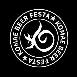 KOMAE BEER FESTA