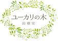 yukari_01.jpg