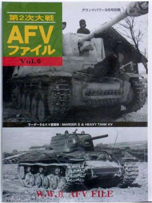 第2次大戦 AFVファイル Vol.6 マーダーⅡ&KV重戦車 グランドパワー2004年9月号別冊
