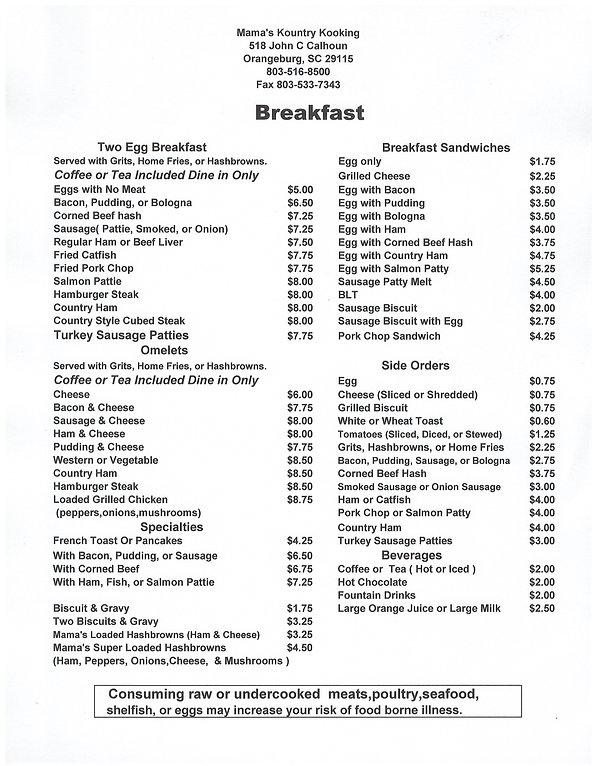 Breakfast 2021.jpg