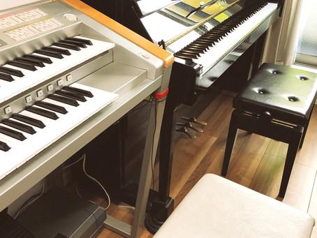 ピアノのレッスンは辛い?大変? 荒川区町屋ピアノ教室・エレクトーン・リトミック